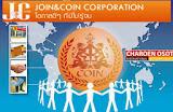 ทำไมต้องทำธุรกิจเครือข่าย Join&Coin