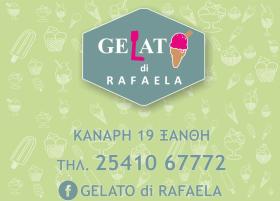 Gelato di Rafaela (Κάντε κλικ στην εικόνα για την σελίδα στο facebook)