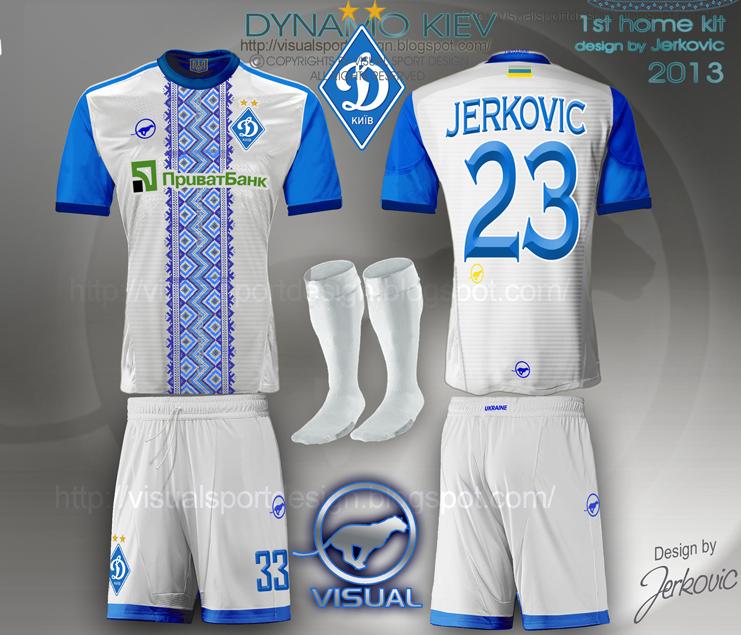 dynamo kiev jersey 2014 2015 football kit brasil world cup visual design 3b37c97f7e2c5