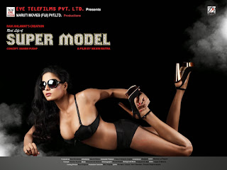 Super Model (2013) Hindi Movie Star Cast