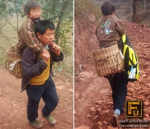 صيني يحمل ابنه على ظهره مسافة 29 كلم ليتعلم