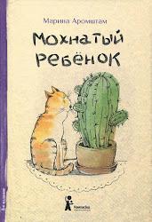 Книга месяца (6+)