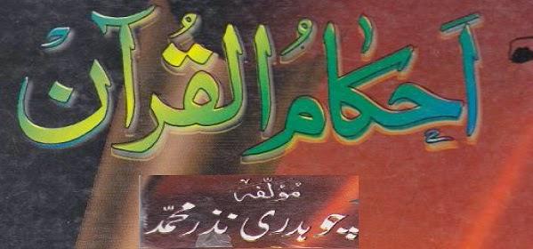 http://books.google.com.pk/books?id=ygsVBQAAQBAJ&lpg=PP1&pg=PP1#v=onepage&q&f=false
