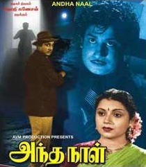 Watch Andha Naal (1954) Tamil Movie Online