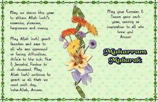 Muharram Mubarak quote