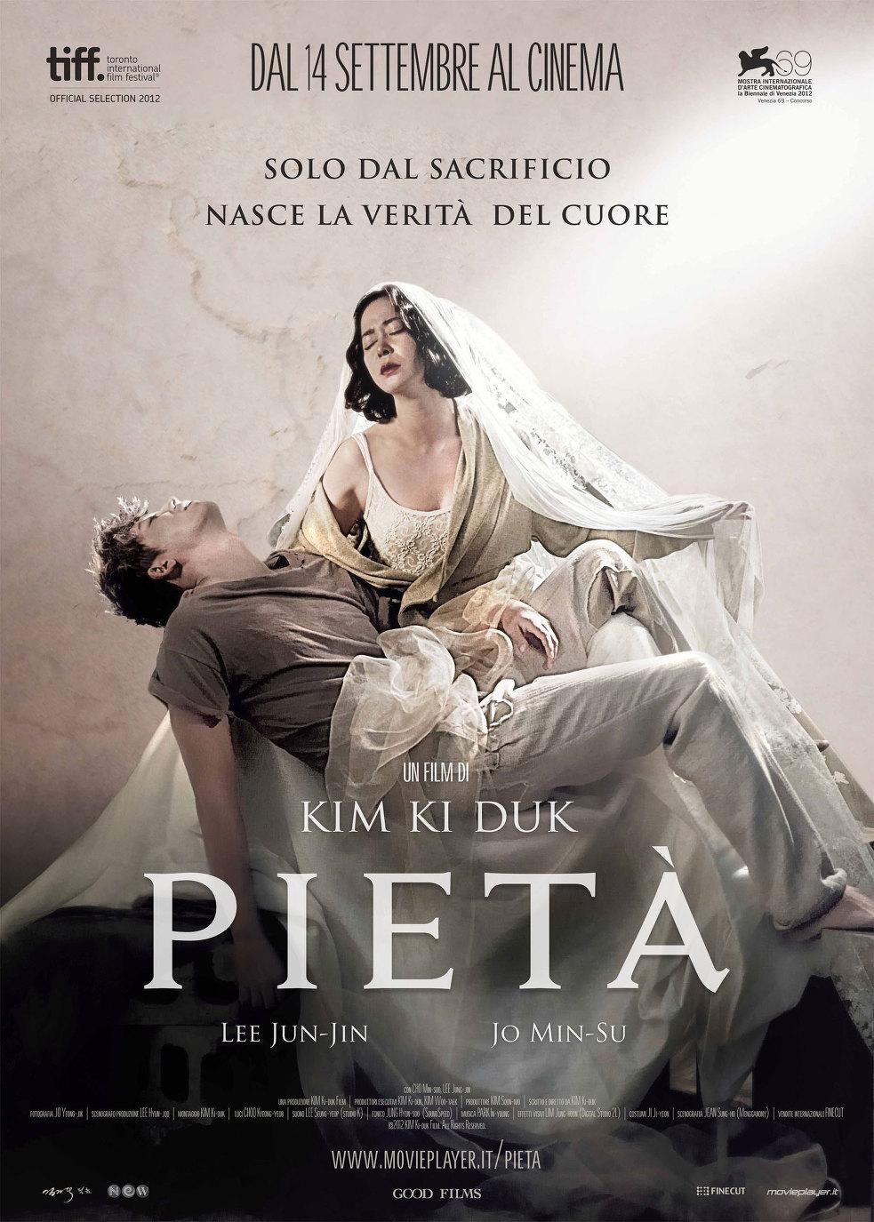 Pieta ปีเอตา คนบาปล้างโฉด