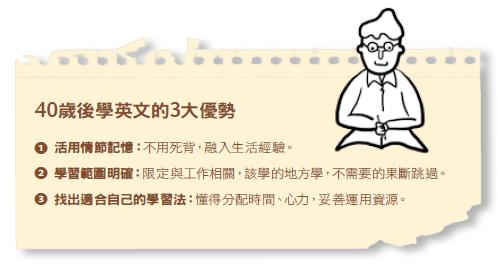 2014-05-08_181911