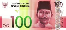 Uang NKRI pecahan 100 Rupiah