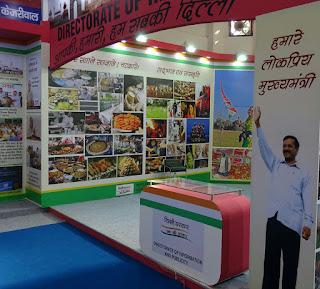 IITF 2015: Is Delhi Pavilion glorifying CM Kejriwal