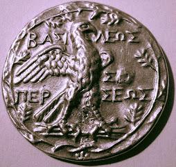 ΠΕΡΣΕΥς Ο ΤΕΛΕΥΤΑΙΟς ΒΑΣΙΛΕΥς ΤΩΝ ΕΛΛΗΝΩΝ ΜΑΚΕΔΟΝΩΝ