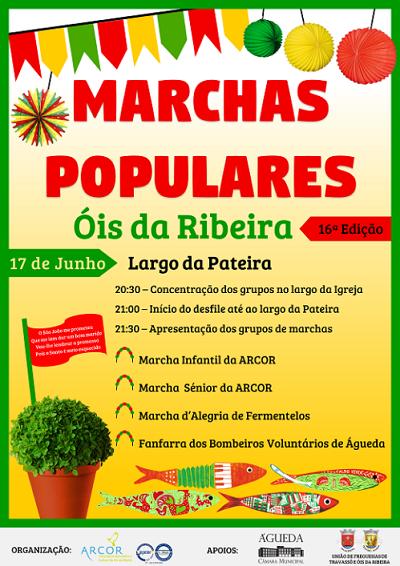 Marchas Populares a 17 de Junho de 2017!