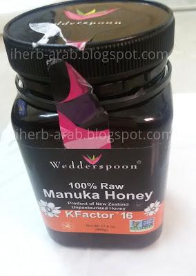 تجربتي منتج عسل مانوكا