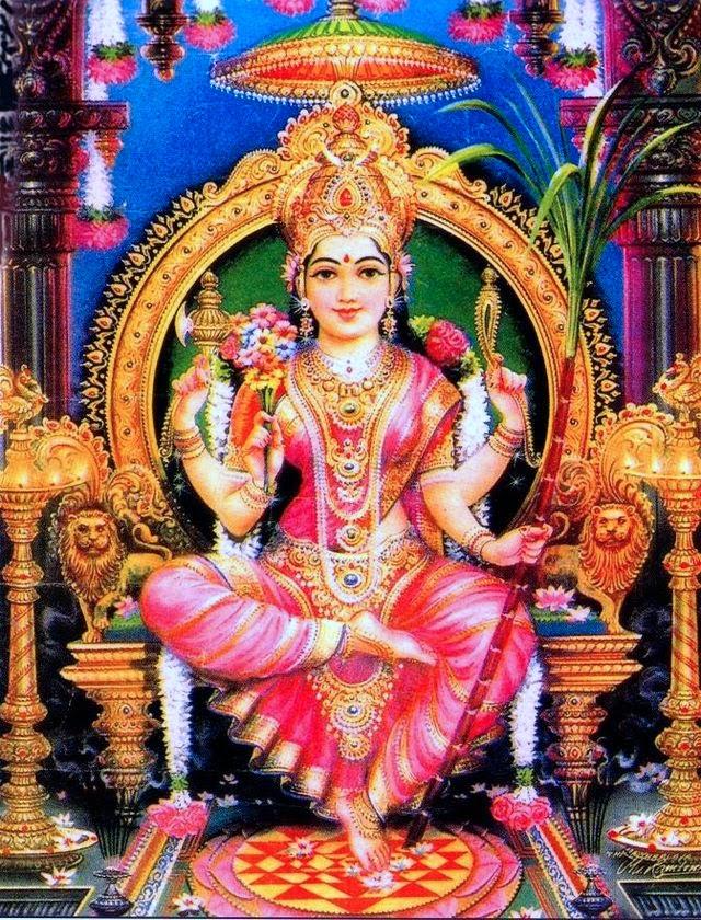 Lalitha Navrathna Malai Lyrics