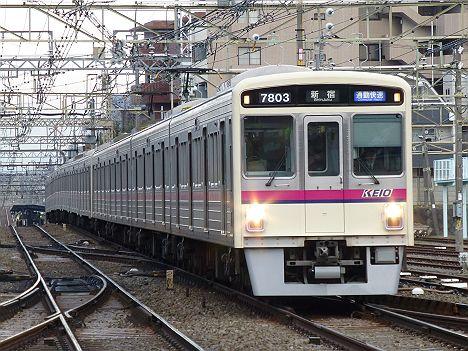 通勤快速 新宿行き6 7000系新幕