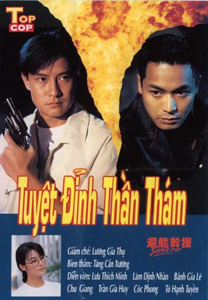Đặc Thám Siêu Đẳng FFVN - Super Cop FFVN (20/20) - 1993