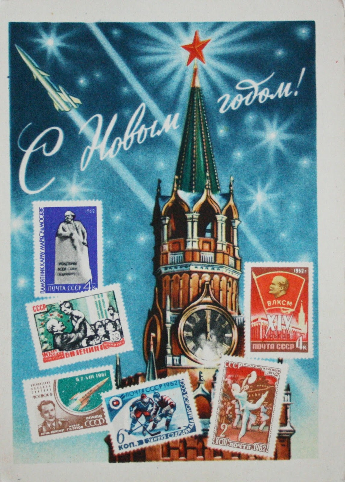 Каталог открыток на 50 лет