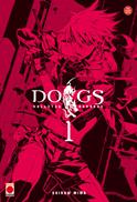 http://1.bp.blogspot.com/-D51aYlLW5Ps/UC2iyGrlOjI/AAAAAAAAPMw/WECnuT0-4Jk/s1600/Dogs_Vol1.png