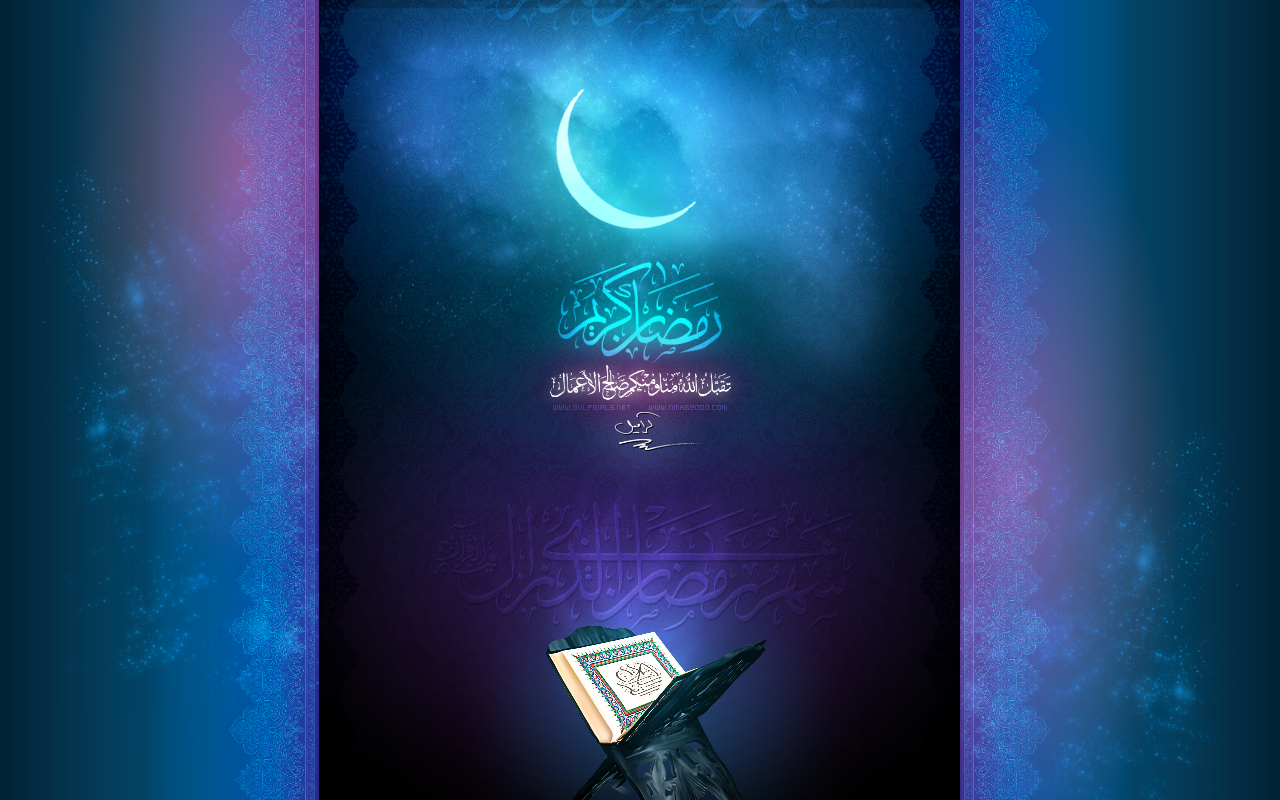 End of the Holy Month of Ramadan