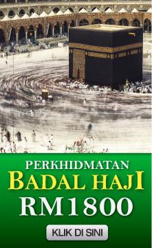 Badal Haji