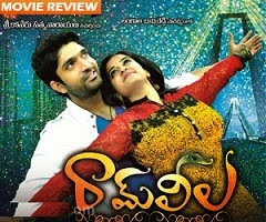 Ram Leela Movie Review – 3.25/5