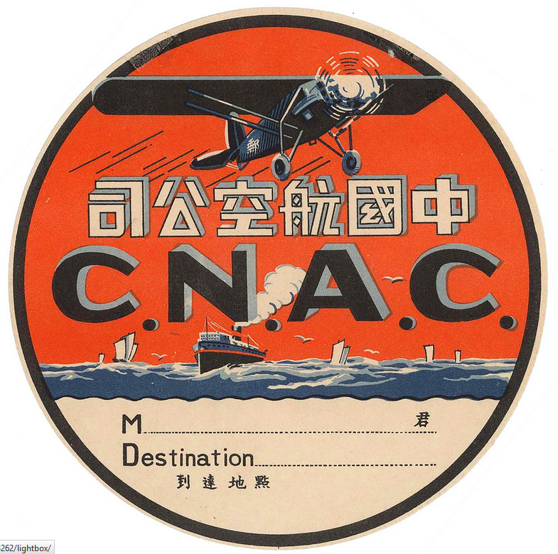 Propnomicon: Vintage Chinese Luggage Labels