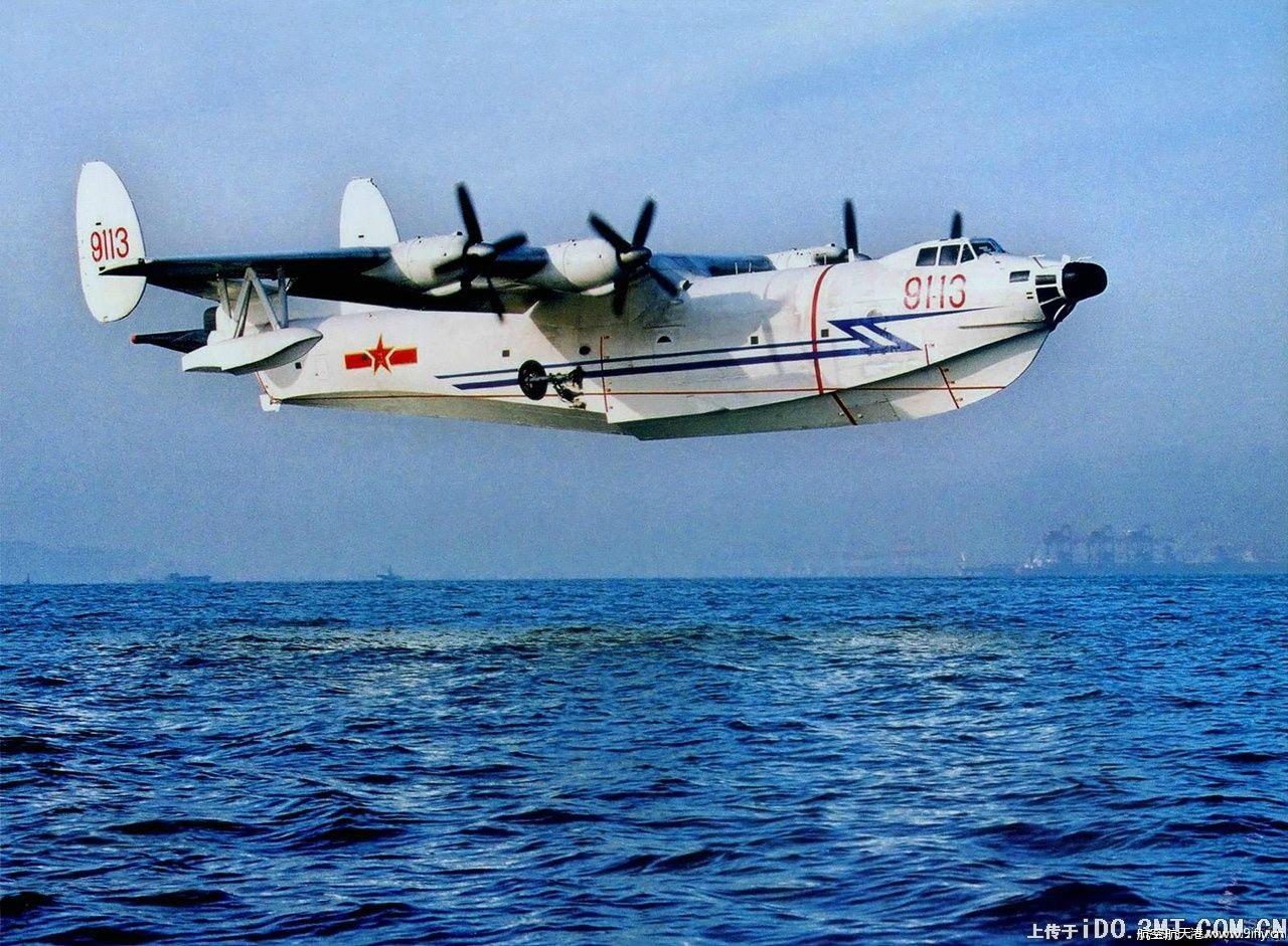 Shuihong 5 seaplanes