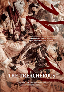 The Treacherous (2014)