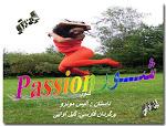 برگردان فارسی داستان شور اثر الیس مونرو