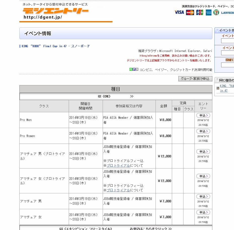 https://dgent.jp/e.asp?no=1400120