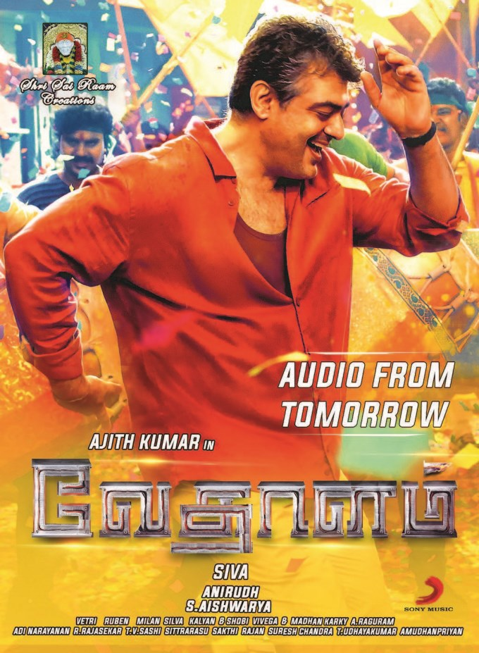 Watch Vedalam (2015) Full Audio Songs Mp3 Jukebox Vevo 320Kbps Video Songs With Lyrics Youtube HD Watch Online Free Download