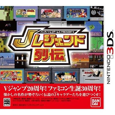 [3DS][バンダイナムコゲームス PRESENTS Jレジェンド列伝] ROM (JPN) 3DS Download