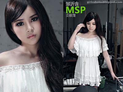 6 Zou Yi MSP Star program with Painted Skin-very cute asian girl-girlcute4u.blogspot.com