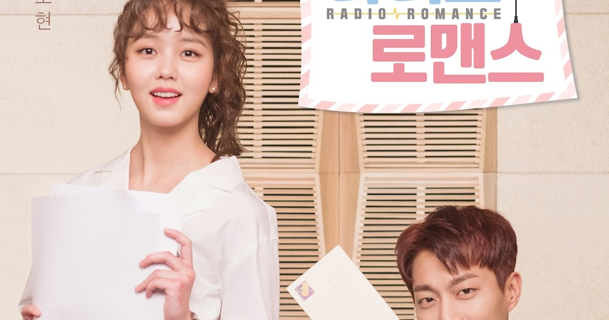 Radio Romance  AsianWiki