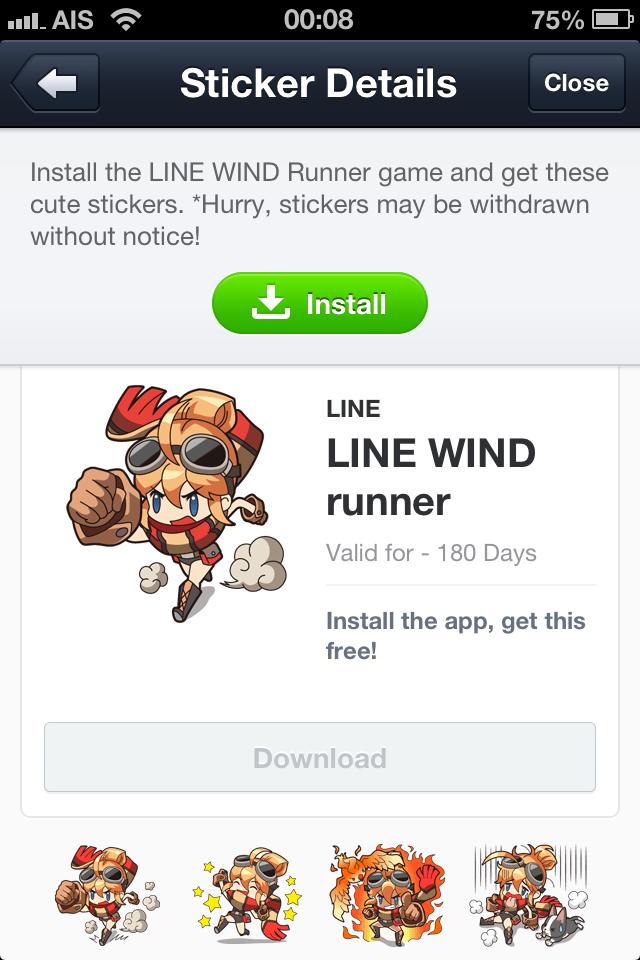 LINE WIND runner game