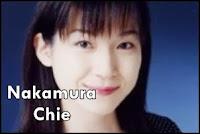 Nakamura Chie Blog