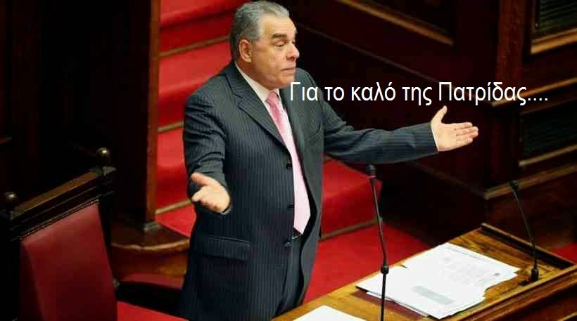 """Αμετανόητοι μνημονιολάγνοι: Γ.Γιακουμάτος: """"Να γίνει κυβέρνηση εθνικής ενότητας με πρωθυπουργό τον Α.Τσίπρα"""""""