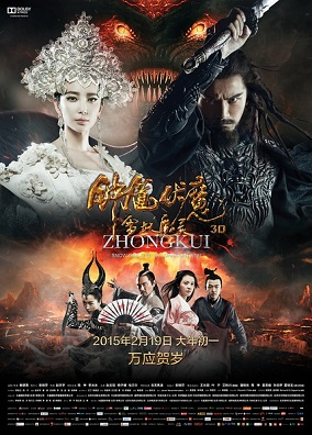 Zhongkui Snow Girl and the Dark Crystal 2015 BRRip 480p 350mb ESub