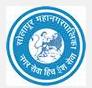 Solapur Municipal Corporation-Governmentvacant