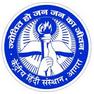 Kendriya Hindi Sansthan (www.tngovernmentjobs.in)