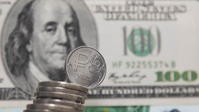 Официальный курс доллара вырос до рекорда