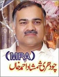 Ch. Shamshad Ahmad Khan