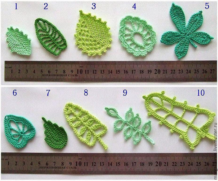 Листики для ирландского вязания