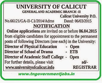University of Calicut Recruitments (www.tngovernmentjobs.in)