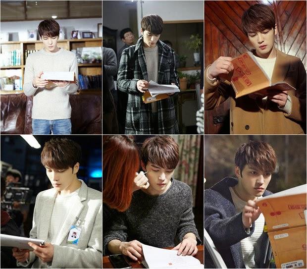 JYJ Kim Jae Joong Spy