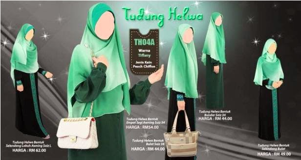 warna tiffany tudung bundar awning helwa