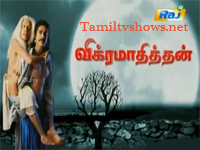 Vikramadithyan 21-02-2015 Raj TV Serial 21-02-15 Episode 27
