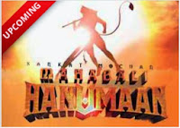 Sankatmochan Mahabali Hanuman Upcmoing Sony Tv Show Starcast,Story and Timing Schedule
