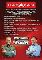 Ayuh, Selamatkan Malaysia