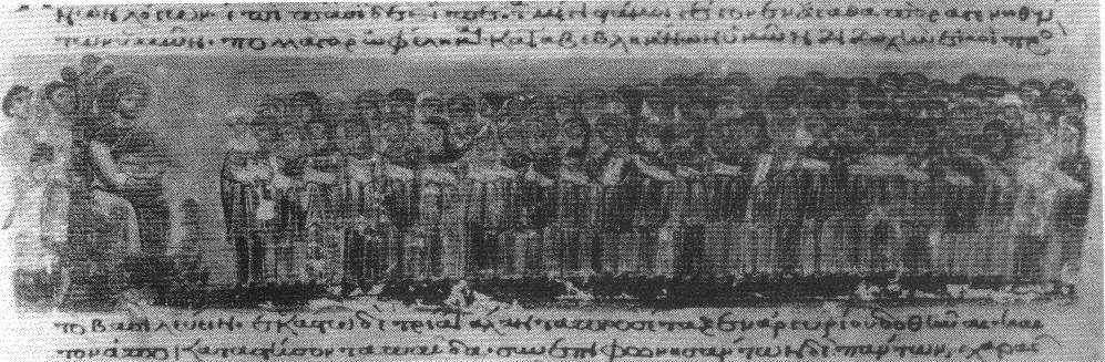 http://www.purifiedbyfaith.com/NewFormat/theology/WOG/images/Septuagint.htm