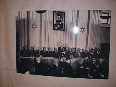 מתכוננים ליום העצמאות ה-67 למדינת ישראל